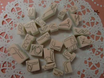 アルファベットはんこ(ハーフアンシャル体)1
