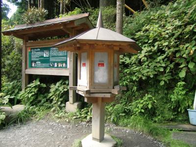 榛名神社4