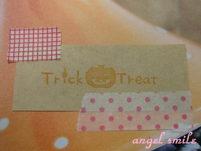 trick or treak
