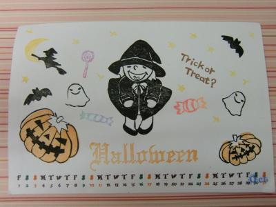 かっちゃんさん10月カレンダー