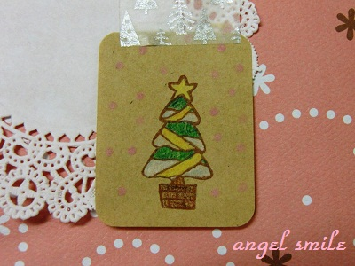クリスマスツリーのはんこ「3
