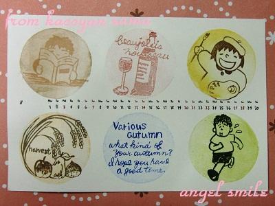 カレンダー11月(かっちゃん様)