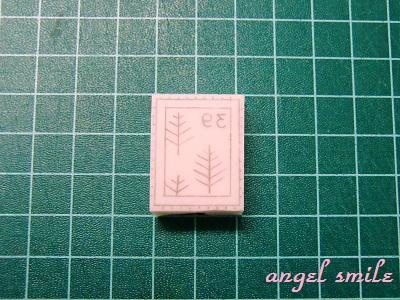 切手風はんこ(北欧風の木)図案