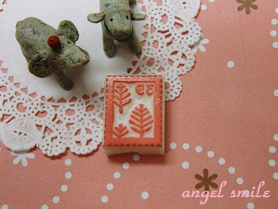 切手風はんこ(北欧風の木)1