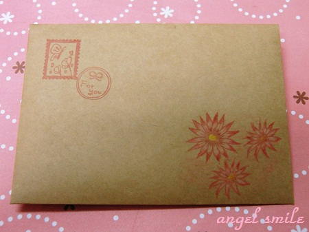 ガーベラの封筒2