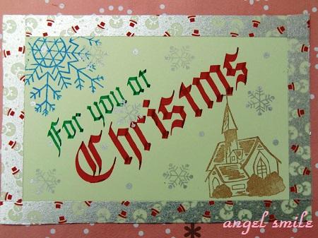 クリスマスカード2010