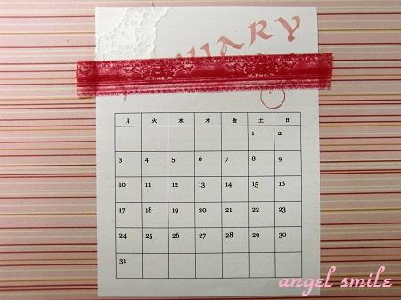 カレンダー1月2