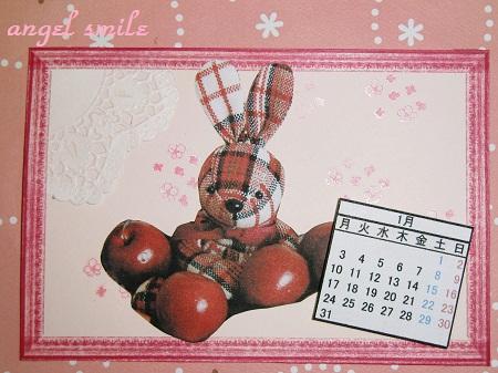 カレンダー1月3
