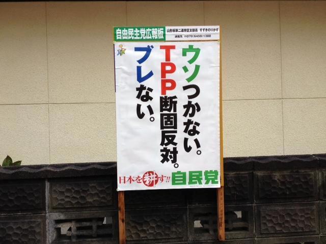 TPP ポスター2