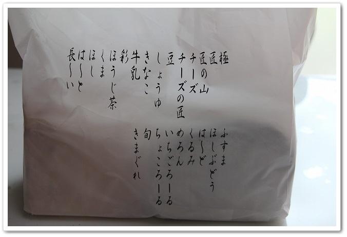 001_20130412151913.jpg