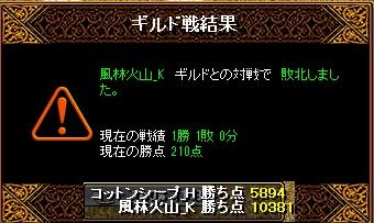 100802.jpg
