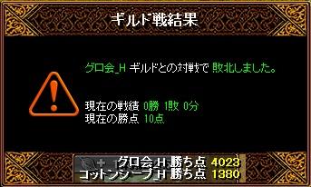 101502.jpg