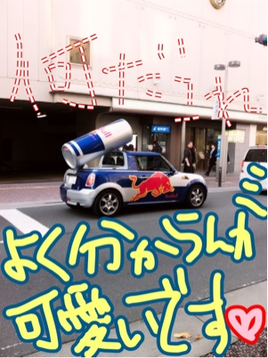 iphone_20111208164820.jpg