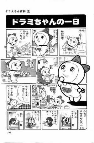 iphone_20111220204418.jpg