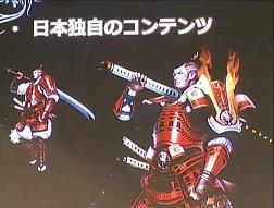 samurai2.png