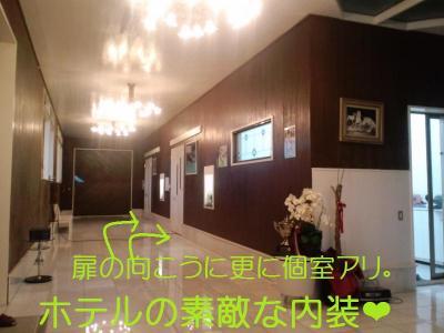 CA3C0638_convert_20101019154633.jpg