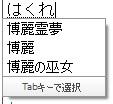 a_20120226144748.jpg