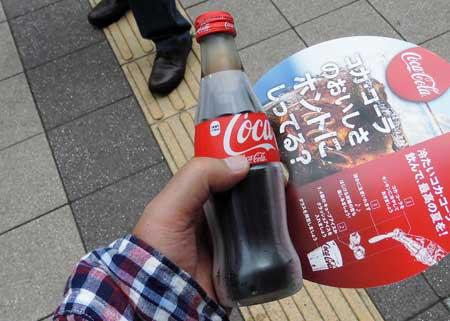 コーラ試飲4
