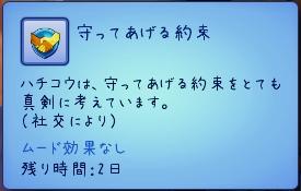 20141007_04.jpg