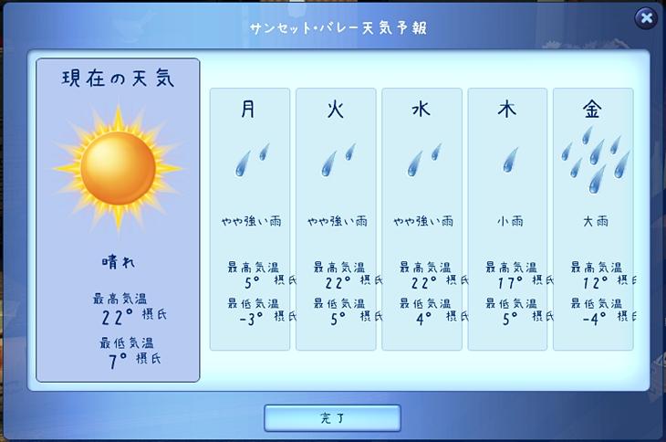 20141007_05.jpg