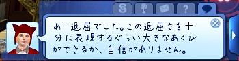 20141007_06.jpg