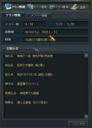 2011y09m11d_011715410.jpg