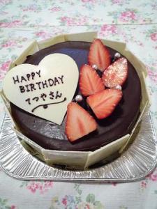 誕生日ケーキ チョコ
