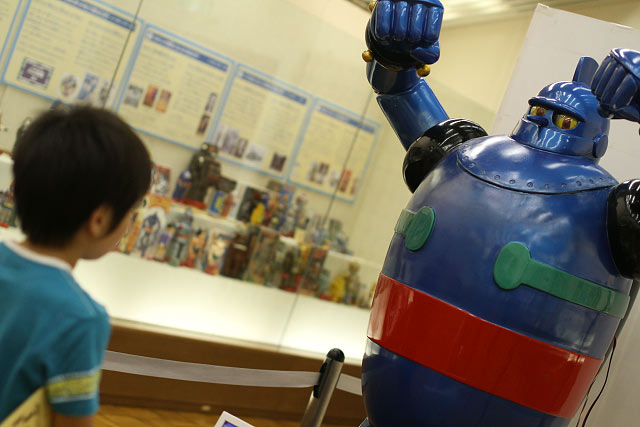 倉吉博物館 ロボワールド2010