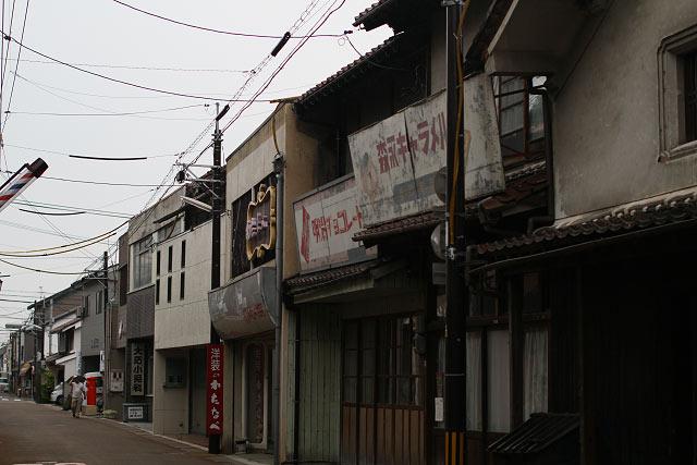 倉吉博物館 ロボワールド2010 白壁土蔵郡