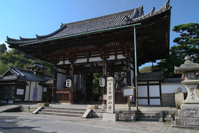 滋賀県 大津 石山寺 琵琶湖