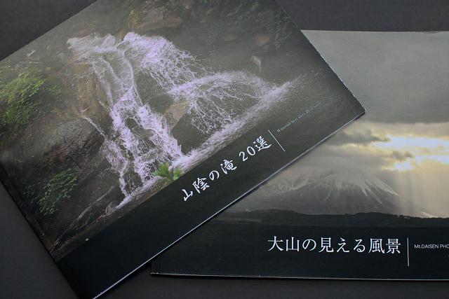 アップル フォトブック APPLE PHOTOBOOK