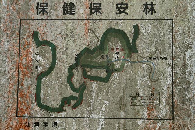島根県雲南市吉田町曽木「矢入大滝」
