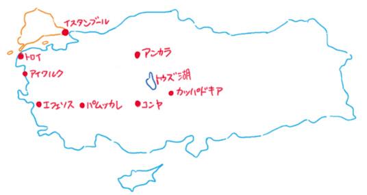 トルコの地図2