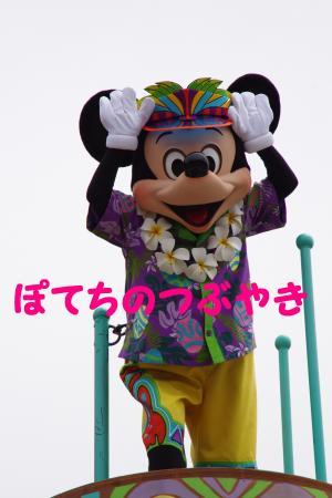 20110502 aloha