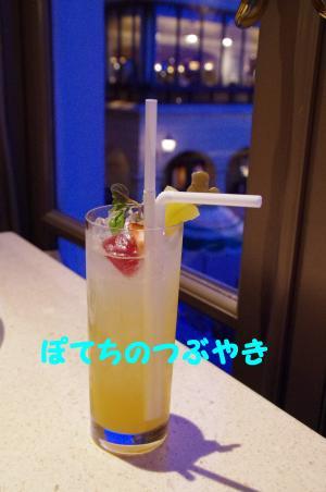 20110504 drink