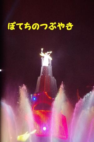 20110504 ズミック2