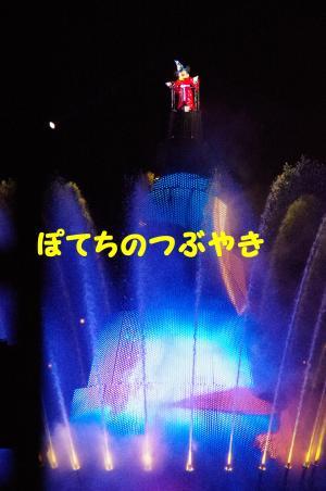 20110504 ズミック