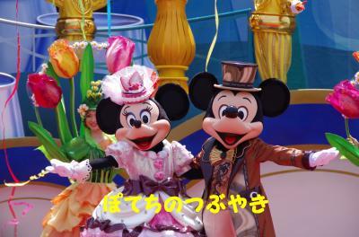 20110504 テーブルM&M