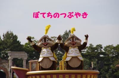 20110515 ミシカCD