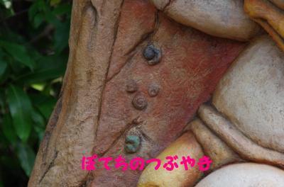 20110504 かくれM1
