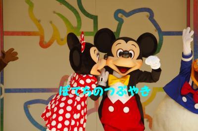20110519 スパジャンM&Min