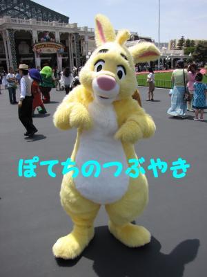 20110522 グリ2