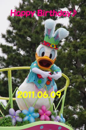 20110609 ドナ