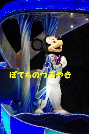 20110609 グロウM