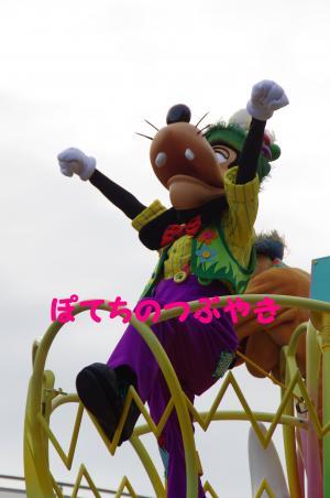20110609 イースターG