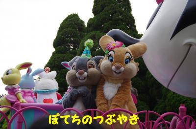 20110609 イースターとんすけ&ミスバニー