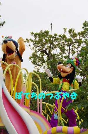 20110619 イースターG&P2