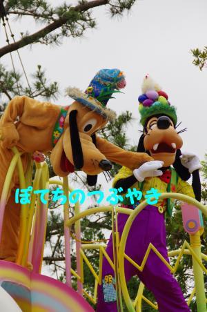 20110619 イースターG&P