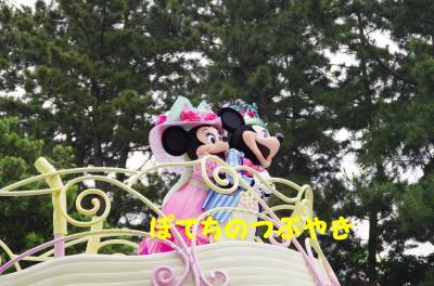20110626 イースターM&Min