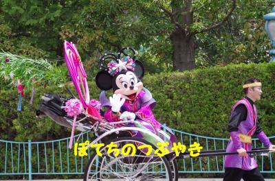 20110703 七夕Min